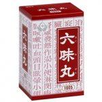 【第2類医薬品】1005六味丸(ロクミガン)エキス顆粒「クラシエ」90包